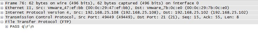 VSFTPD v2 3 4后门分析